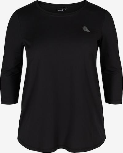 Active by Zizzi T-Krekls, krāsa - melns, Preces skats