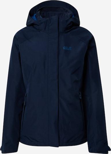JACK WOLFSKIN Athletic Jacket 'Iceland Voyage' in Night blue, Item view