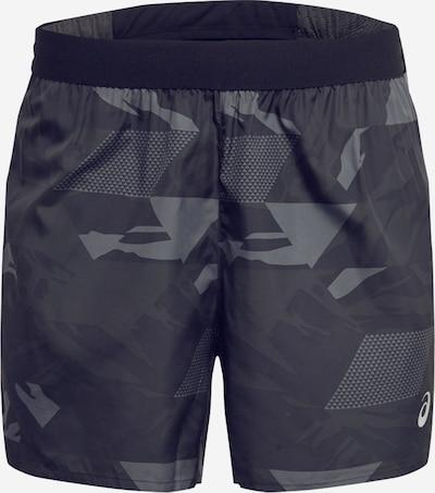 Sportinės kelnės 'FUTURE CAMO SHORT' iš ASICS , spalva - pilka / juoda / balta, Prekių apžvalga