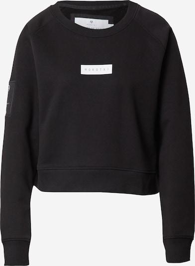 MOROTAI Спортен блузон с качулка в черно, Преглед на продукта