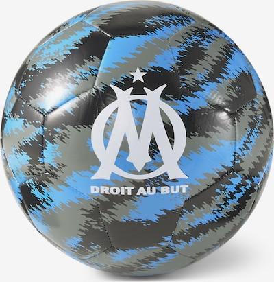PUMA Balle en bleu fumé / gris fumé / noir, Vue avec produit