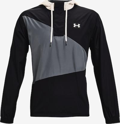 UNDER ARMOUR Функционална тениска в бежово / сиво / червено / черно, Преглед на продукта