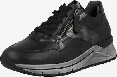 fekete / ezüst GABOR Rövid szárú edzőcipők, Termék nézet