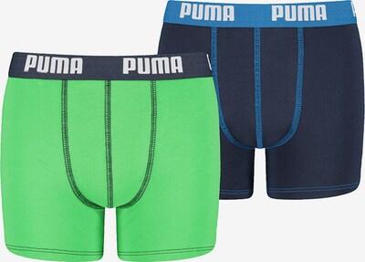 PUMA Onderbroek in de kleur Marine / Grasgroen, Productweergave