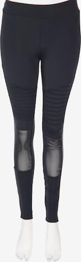 Urban Classics Pants in M in Black, Item view