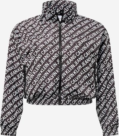 Calvin Klein Jeans Curve Jacke in schwarz / weiß, Produktansicht