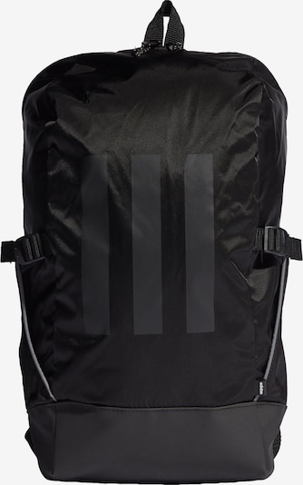 ADIDAS PERFORMANCE Sportrugzak 'Tailored for Her Response' in de kleur Zwart, Productweergave