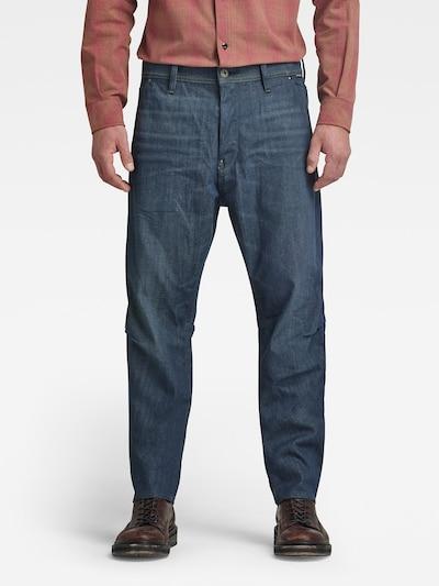 G-Star RAW Džínsy 'Grip 3D' - modrá denim, Model/-ka