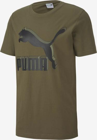 PUMA T-Shirt in oliv / schwarz, Produktansicht