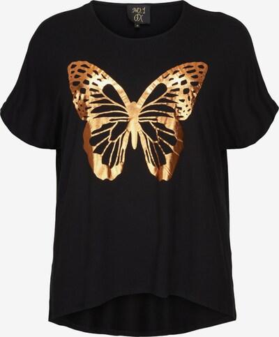 NO.1 by OX T-Shirt in braun / schwarz, Produktansicht