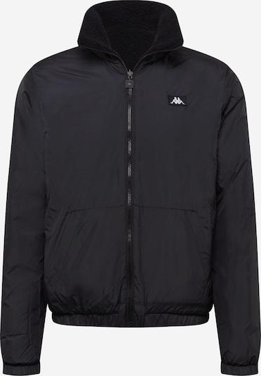 KAPPA Zimska jakna 'HOLA' u tamno plava, Pregled proizvoda