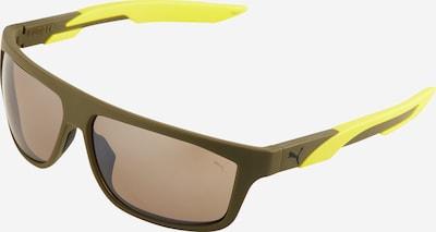 PUMA Gafas de sol 'INJECTION' en marrón / amarillo, Vista del producto