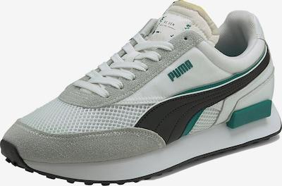 PUMA Sneaker 'Future Rider Double Re.Gen' in azur, Produktansicht