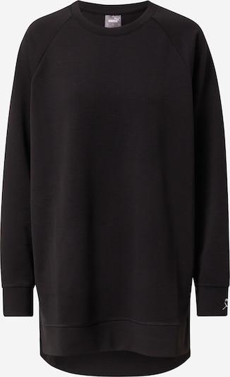 PUMA Sportsweatshirt 'EXHALE' in hellgrau / schwarz, Produktansicht