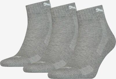 PUMA Socken in graumeliert / weiß, Produktansicht