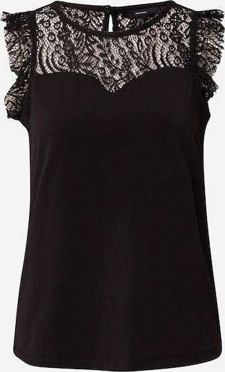 VERO MODA Блуза 'Alberta' в черно, Преглед на продукта