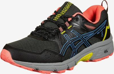ASICS Running shoe in Blue / Yellow / Salmon / Black, Item view