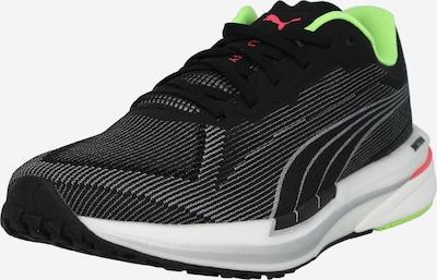 PUMA Sportschoen in de kleur Grijs / Appel / Zwart, Productweergave