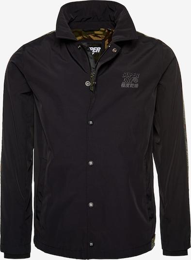 Superdry Jacke 'Cadence Coach' in braun / grau / grün / schwarz / weiß, Produktansicht