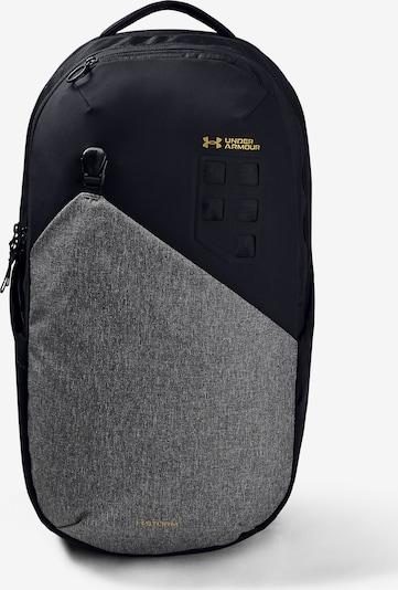 UNDER ARMOUR Sportrucksack 'Guardian 2.0' in dunkelblau / grau, Produktansicht