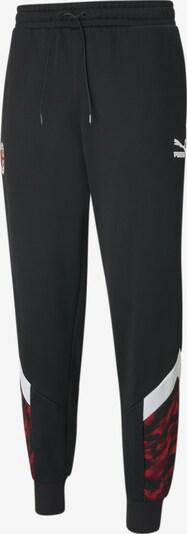 PUMA Sporthose in rot / schwarz / weiß, Produktansicht