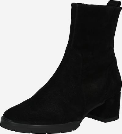 Högl Къси ботуши в черно, Преглед на продукта