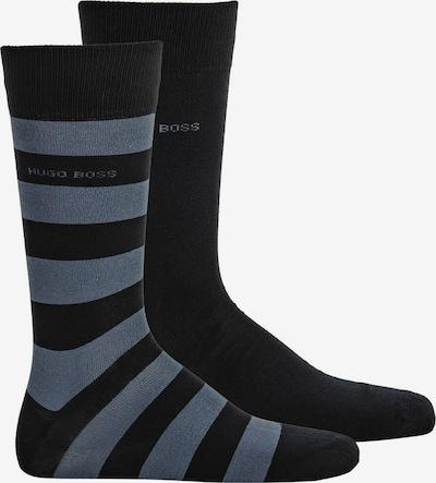 BOSS Casual Socken in rauchblau / dunkelblau, Produktansicht
