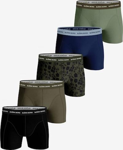 BJÖRN BORG Boxershorts in de kleur Blauw / Groen / Zwart, Productweergave