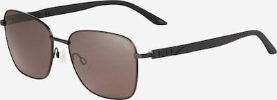PUMA Sunčane naočale u crna, Pregled proizvoda