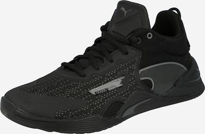 PUMA Sporta apavi melns, Preces skats