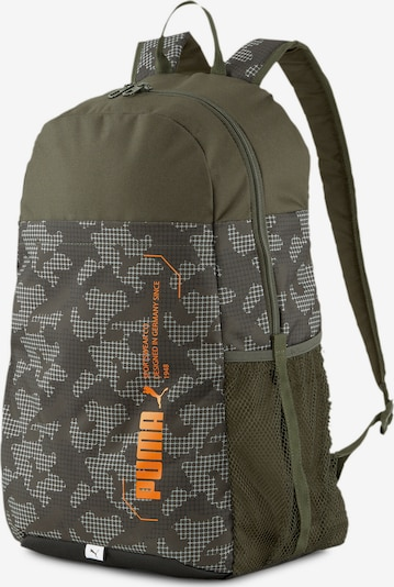 PUMA Rucksack in khaki / orange / weiß, Produktansicht