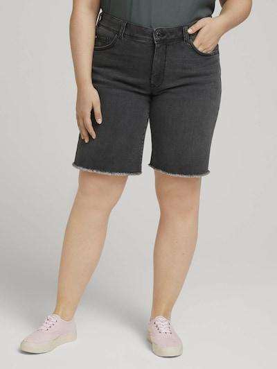Jeans MY TRUE ME pe negru denim, Vizualizare model