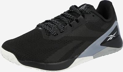 REEBOK Sportske cipele 'Nano X1' u sivkasto plava / crna, Pregled proizvoda