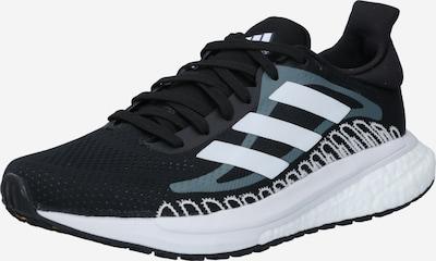 ADIDAS PERFORMANCE Běžecká obuv 'SOLAR GLIDE' - petrolejová / černá / bílá, Produkt