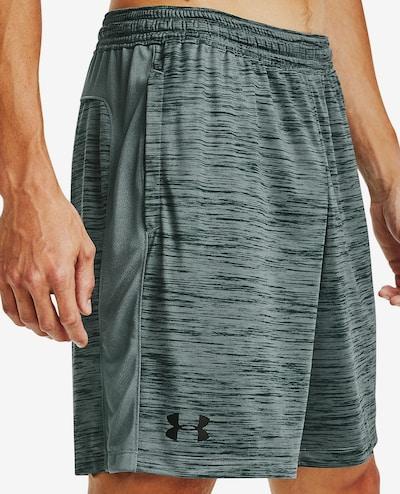 UNDER ARMOUR Shorts in grünmeliert, Produktansicht