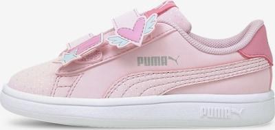 PUMA Brīvā laika apavi 'Smash v2 Unicorn' debeszils / rožkrāsas, Preces skats