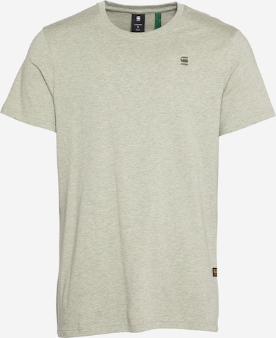 G-Star RAW Tričko - pastelovo zelená, Produkt