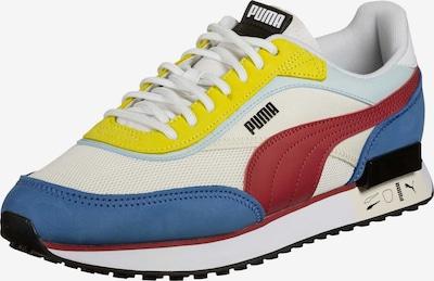 PUMA Sneakers laag in de kleur Hemelsblauw / Geel / Rood / Wit, Productweergave