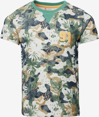 Noppies T-Shirt 'Legume' in beige, Produktansicht