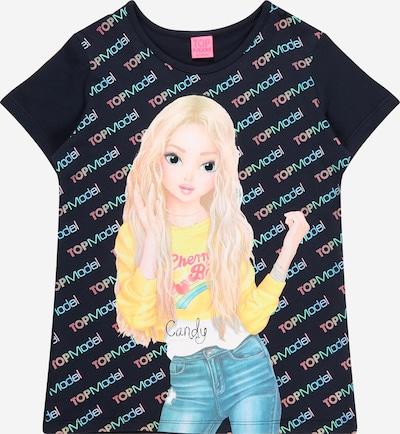 TOP MODEL Тениска в бежово / нейви синьо / жълто, Преглед на продукта