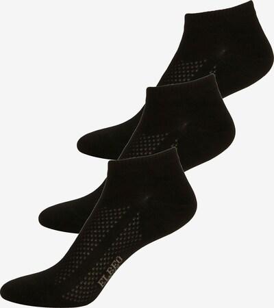 ELBEO Sneakersocken ' 3-Pack Breathable ' in schwarz, Produktansicht