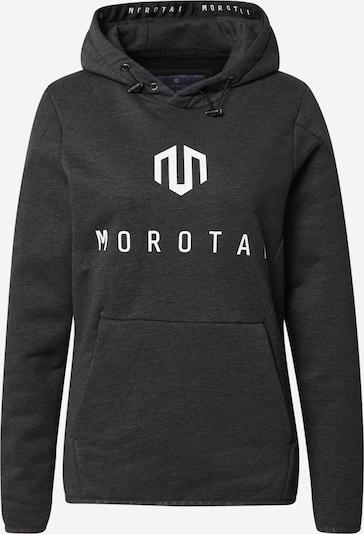 MOROTAI Спортен блузон с качулка ' Neo' в сиво, Преглед на продукта