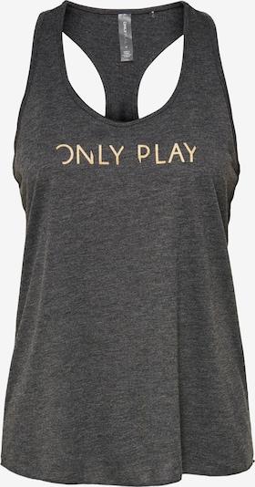 Sportiniai marškinėliai be rankovių 'MOE' iš ONLY PLAY, spalva – geltona / tamsiai pilka, Prekių apžvalga