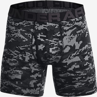 UNDER ARMOUR Athletic Underwear ' Charged ' in Grey / Black, Item view