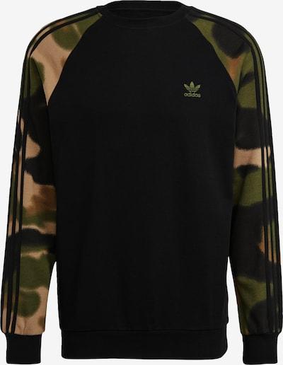 ADIDAS ORIGINALS Sweatshirt in beige / grün / schwarz, Produktansicht