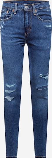 Džinsai '519™ EXT SKINNY HI-BALL B' iš LEVI'S, spalva – tamsiai (džinso) mėlyna, Prekių apžvalga