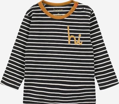 BESS T-Krekls, krāsa - gaiši bēšs / antracīta / balts, Preces skats