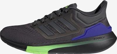 ADIDAS PERFORMANCE Loopschoen in de kleur Blauw / Grijs / Neongroen / Zwart, Productweergave