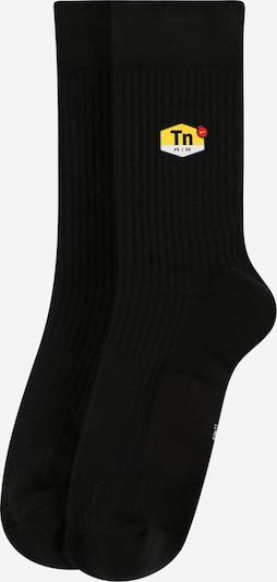 Nike Sportswear Къси чорапи в черно, Преглед на продукта