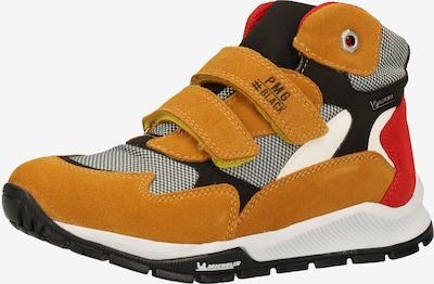 PRIMIGI Sneaker in beige / gelb / schwarz, Produktansicht